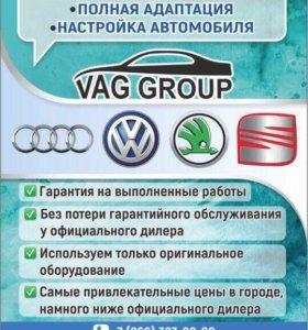 Диагностика,активация функций VAG