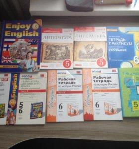 Учебники и рабочие тетради 3,5,6 классы
