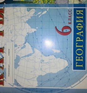 Атласы и контр карты 6 класс