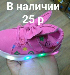 Для маленькой модницы