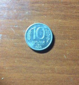 Монета 1993