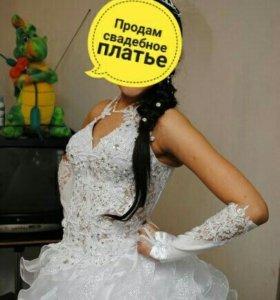 Свадебное платье с 42-46 размер. Корсет.