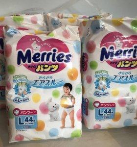 Трусики Merries 9-14 kg