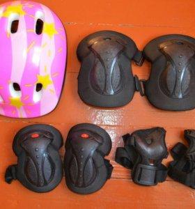 Защита при катании на роликовых коньках