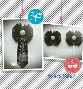 резинки и галстук набор