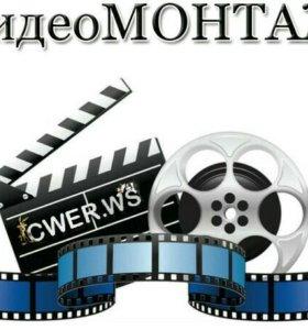 Монтаж видео, клипы, фильмы, слайд-шоу и тд