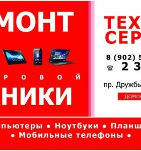 Ремонт цифровой техники в Усть-Илимске