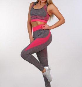 Костюм для фитнеса новый