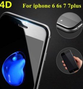 4D защитные стекла на iPhone 6,6s,7,6+,7+