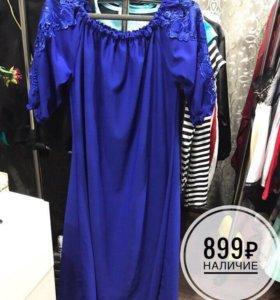 Новое платье 46 48 50