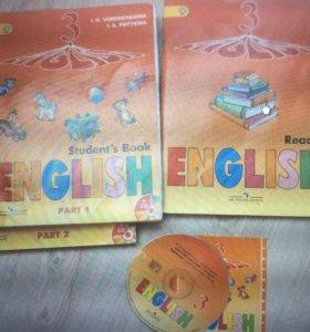 Учебник по английскому 3 кл+ cd+книга для чтения