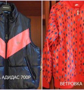 Верхняя одежда для девочки (от ветровки до пальто) 140-152 р