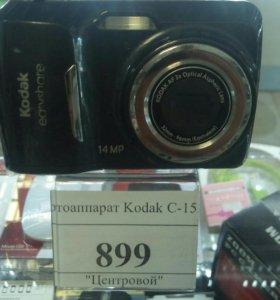 Kodak c-15