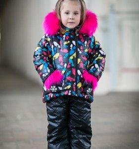 Куртка+полукомбинезон.Зима.Новый.