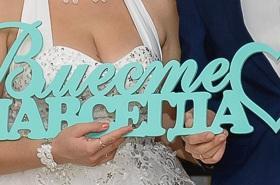 Прокат свадебных аксессуаров: