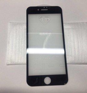 3D/4D стекла для iPhone 6/6s/7 (plus)