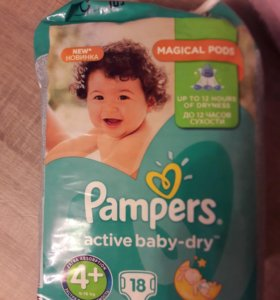 Подгузники Pampers Active baby dry 4+