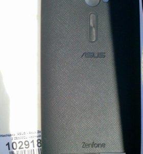 Чехол Asus ZenFone 2 ZE500CL