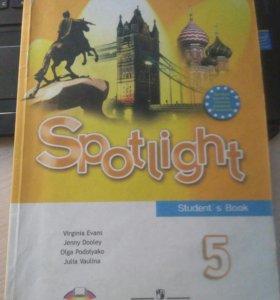 spotlight student's book 5 класс