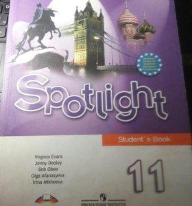 Spotlight Student's book 11 класс