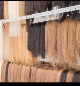 Натуральные волосы на заказ