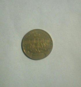 Монета 5 рублей. Петродворец