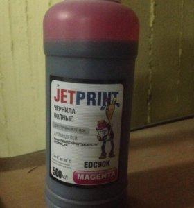 Чернила для принтера