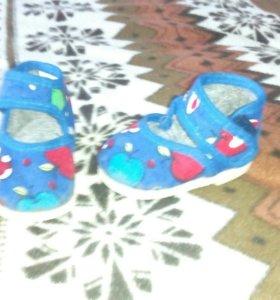 Туфельки детские размеры 10,5 см