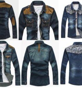 Рубашки Джинсовые 46-50