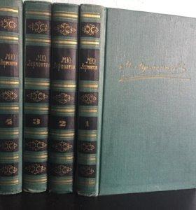 Собрание сочинений М.Лермонтова в 4-х томах 1969 год