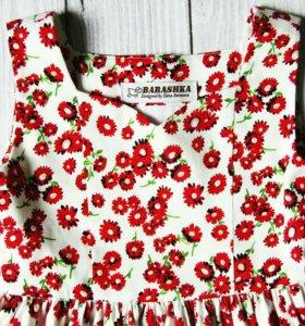 Детское платье (новое, не б/у)