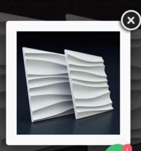 3D Панели