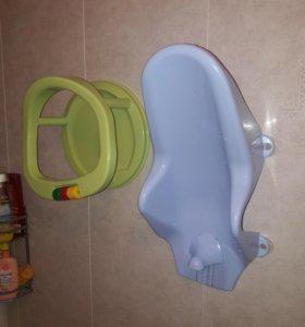 Ванночка,горка,сидение
