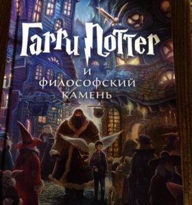 """Книги ,,Гарри Поттер"""" 1 и 2 часть."""