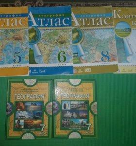 Учебники и атласы по географии