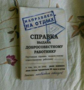 Обложка для загран.паспорта