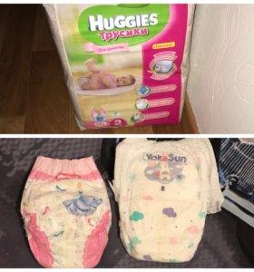 Подгузники трусики Huggies