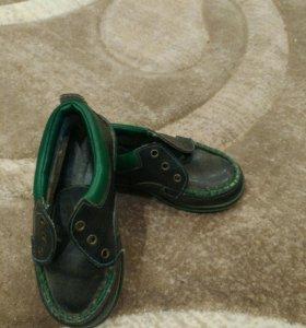 Ботинки кожаные р.27