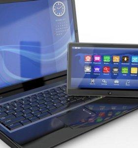 Обслуживание ноутбуков, планшетов и телефонов!