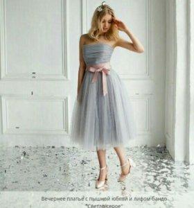 Платье на выпускной (T.SKIRT)