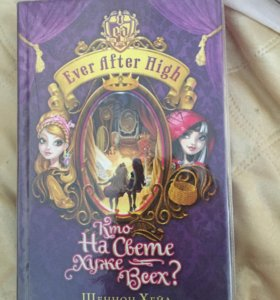 """Книга """"Ever After High"""""""