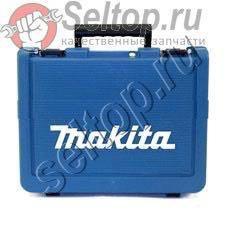 Пластиковый чемодан для перфоратора makita HR 2450