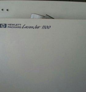 Лазерный принтер. HP Lazer Get 1100