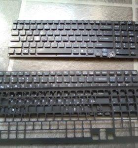 Клавиатуры для Sony Vaio