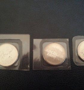 Монеты 25 р