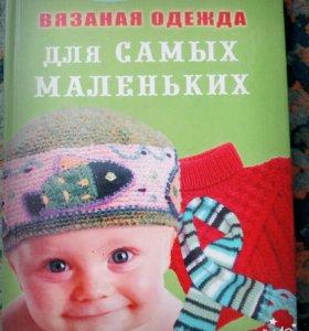 Книги за мои предложения!