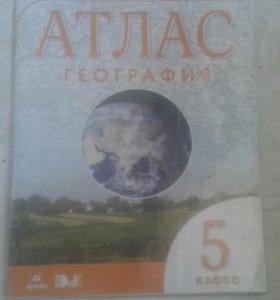 Атлас по географии 5 класс ю