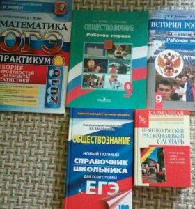 Рабочие тетради,словарь,справочники