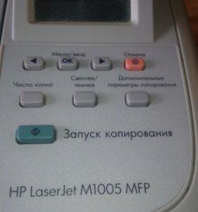 Hp m 1005 mfp