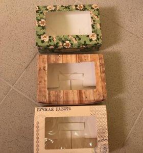 Коробки для упаковки